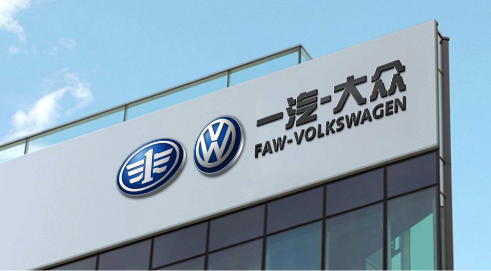 Volkswagen and OPEC plan to expand their production | Calamatta Cuschieri