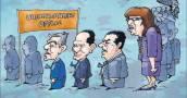 The Simon Busuttil era