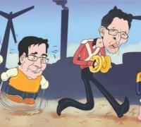 Cartoon 13 January 2013