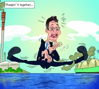 Cartoon 7 May 2014