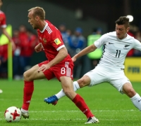 Confederations Cup: Russia 2 – New Zealand 0