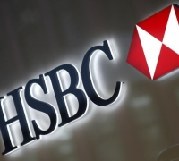 HSBC rolls out talking ATMs