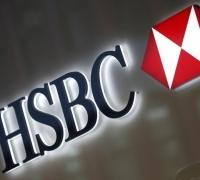HSBC drop-down menu blunder that sparked Panama falsification ruckus