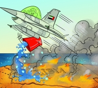 Libya and the lessons of history