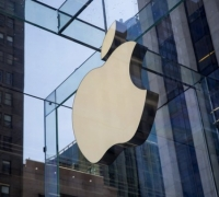 Irish government to appeal against EC's Apple tax ruling