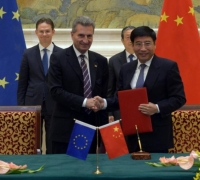 EU and China sign key 5G partnership agreement