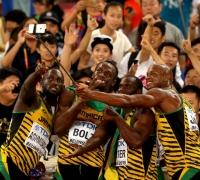 Treble top for Bolt in relay