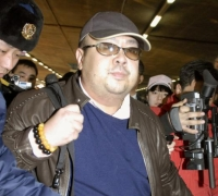 Malaysia hunting for four North Korean suspects over Kim Jong Nam murder