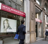 Italy plans Monte dei Paschi di Siena rescue if private bailout fails