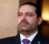 Lebanon: prime minister Saad Hariri suspends his resignation