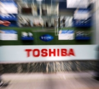 Toshiba warns of 'substantial doubt' on staying in business