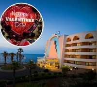 WIN two nights at the Radisson by telling us your worst ever Valentine's date