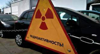 Russia nuclear accident: reports radioactivity 986 times the norm