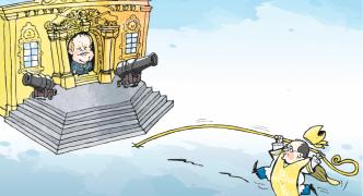 Cartoon: 25 September 2016