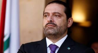 [WATCH] Former Lebanon prime minister says he is 'free' in Saudi Arabia