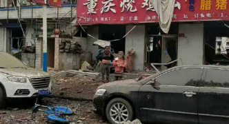 14 dead, 147 injured after explosion at residential complex in China