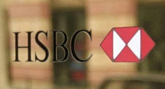 In the Press: 15% of HSBC staff apply for early retirement