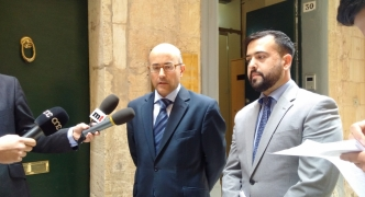 [WATCH] PN calls on government to refer magistrate's nomination to justice watchdog