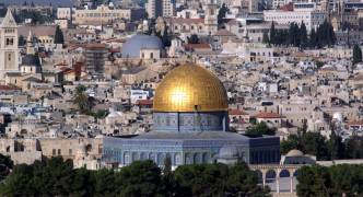 US to recognize Jerusalem as Israel's capital city