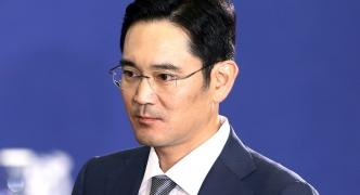Samsung heir becomes suspect in South Korean corruption scandal
