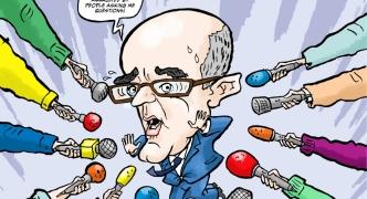 Cartoon: 29 January 2017