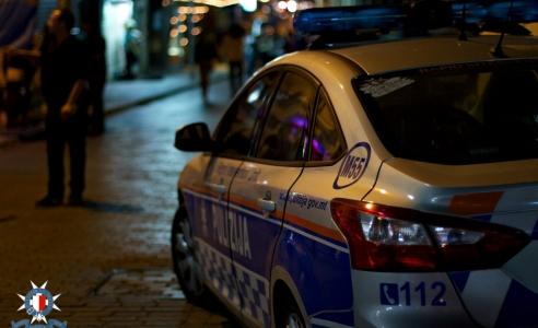 Updated | Suspected drug trafficker arrested in Drug Squad operation