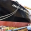 ERA extends LNG tanker consultation period by 10 days
