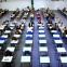 MATSEC | All grades from May 2016's 'O' and 'A' level examinations