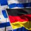 Germany equities on the rise & Greece's return to the debt market | Calamatta Cuschieri