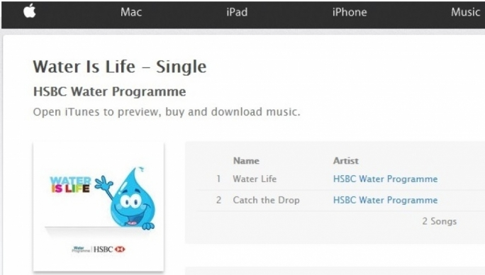 The songs can be downloaded and streamed from a multitude digital music services