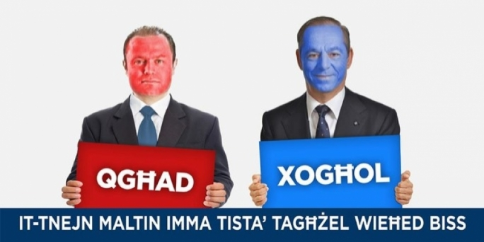 This billboard from 2013 epitomised the tribalism in the PN's discourse