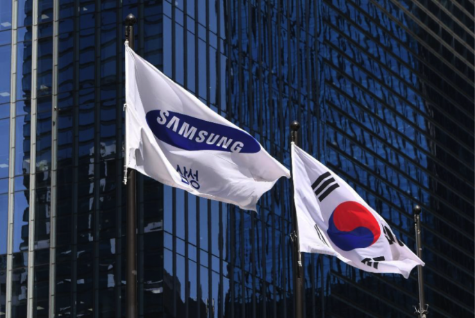 South Korea's largest corporation Samsung Group is planning to invest about $22 billion over the next three years aiming the funds at new growth areas, led primarily by Samsung Electronics
