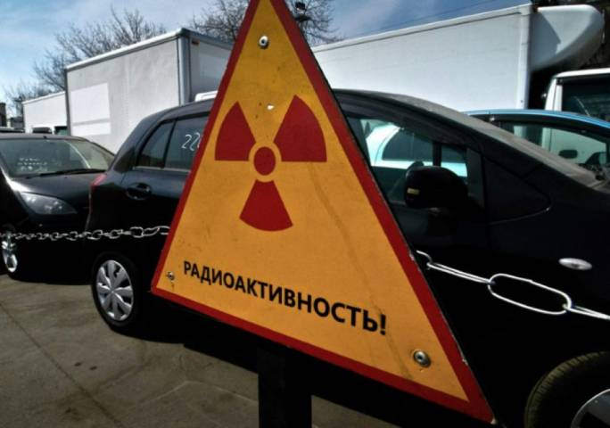 Russian Federation confirms radioactivity emanating from southeastern Urals