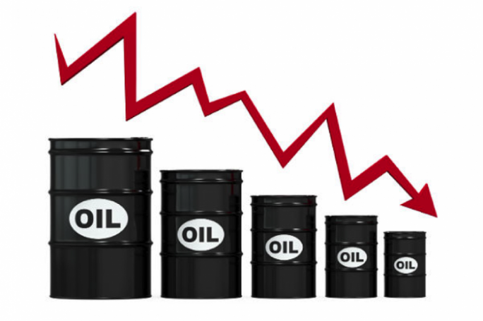 Crude oil traded deeper in the red, as concerns over rising global supply persist.