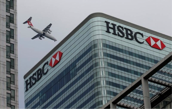 Banking giant HSBC has reported pre-tax quarterly profits of $4.6bn for the three months to the end of September