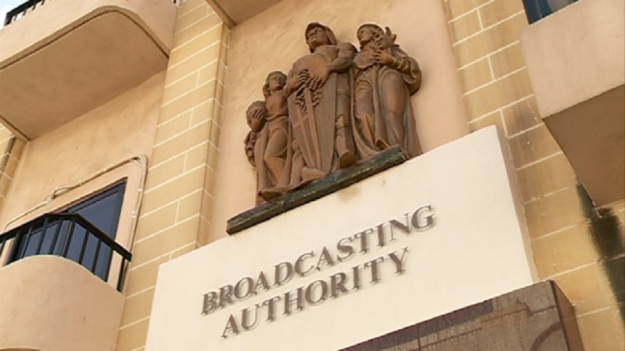 The Broadcasting Authority's board and management were not involved in the decision making process and the selection of the premises, souces said.