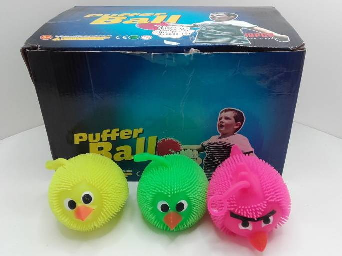 The 'Puffer Ball', one of the four toys being withdrawn from the local market. (Photo: MCCAA)