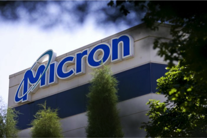 Micron Technology (MU) Price Target Increased to $50.00 by Analysts at Mizuho