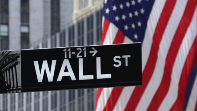 The Dow Jones Industrial Average closed up 143.07 points, or 0.6%, to 24,919.66, with the benchmark posting its first four-day rise since a similar streak ended June 11.