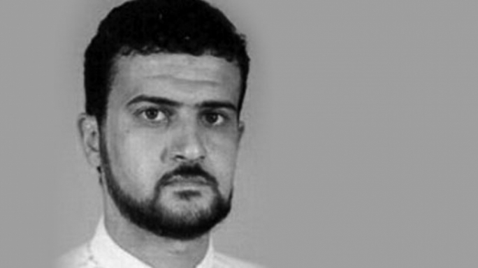 Abu Anas al-Libi, 50, was on the FBI's most-wanted list with a $5 million price on his head when he was captured by US troops in the Libyan capital Tripoli in October 2013