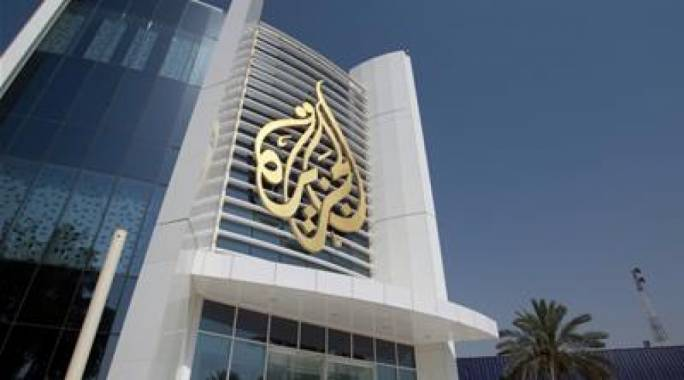 Al Jazeera's offices in Jerusalem