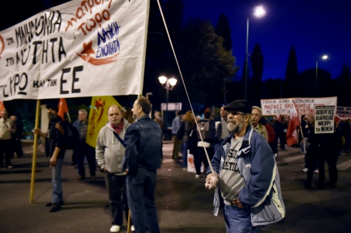 Demonstrators gather outside EC office in Athens to protest new austerity measures