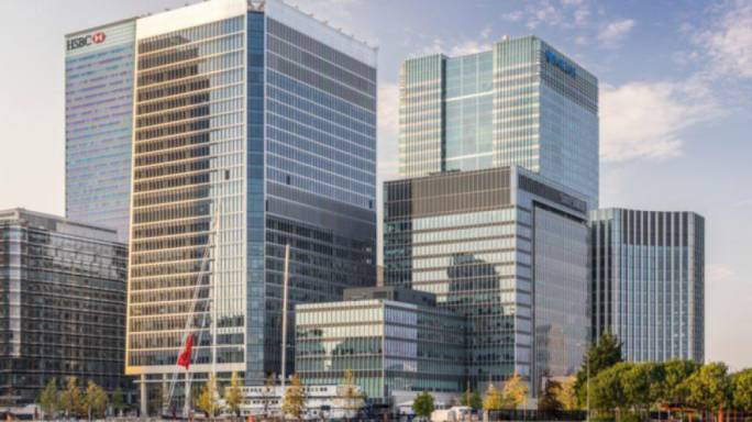 The European Medicines Agency in Canary Wharf, London