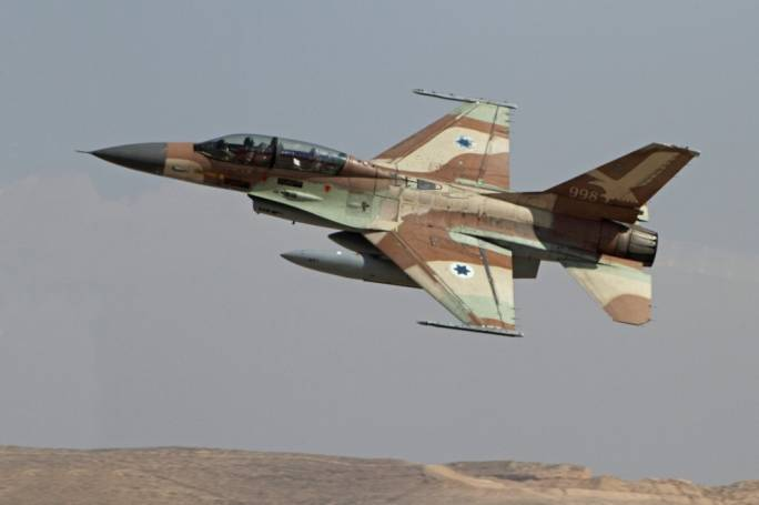 Israel strikes Syrian military base