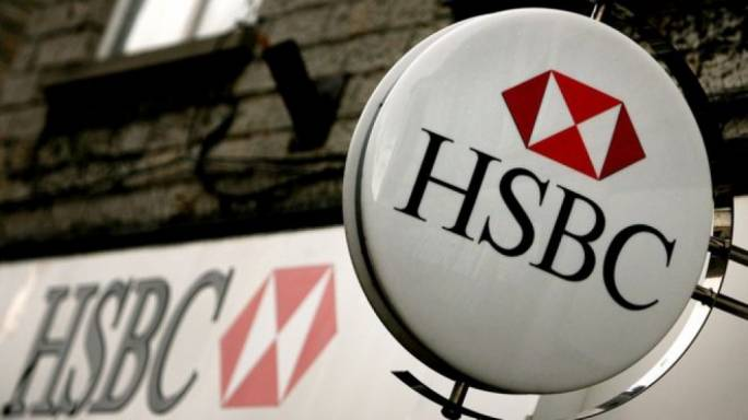 HSBC has reported a 5% rise in profits in the first half of 2017