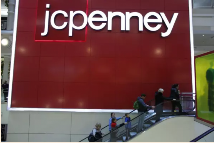 JC Penney's share price took a hit during Monday's trading as the American department store reported that it was postponing the planned liquidation of 138 of its stores
