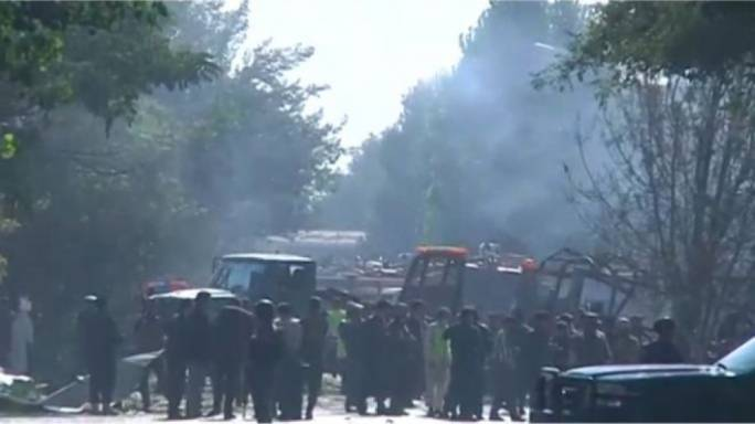 A suicide car bomb has exploded in the Afghan capital, Kabul, killing at least 24 people