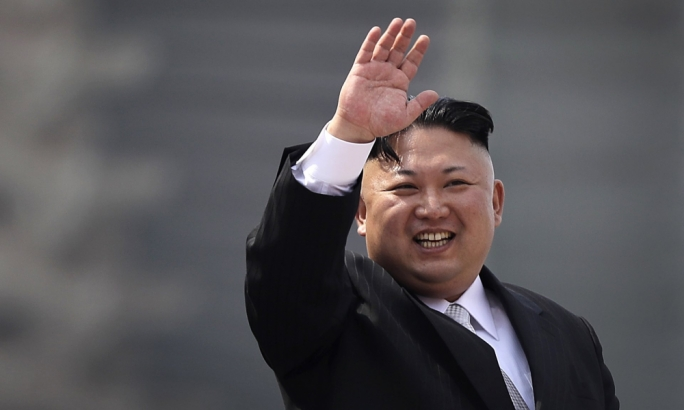 North Korea: We Uncovered US Plot to Kill Our Leader