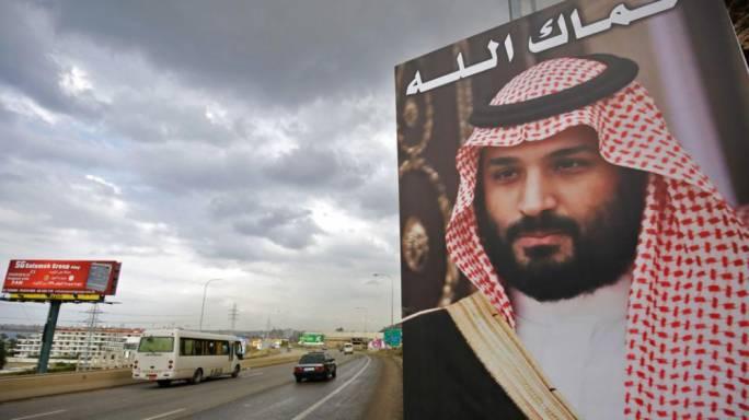 Saudi Arabia's Crown Prince Mohammed bin Salman (Photo: Hindustan Times)