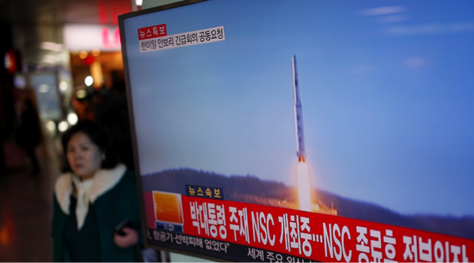 North Korea's missile landed in Japanese waters amid claims from Pyongyang that the North has reached a milestone in its weapons programme